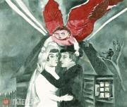 Шагал Марк. Венчание. 1918