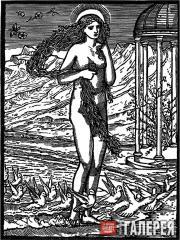 Edward Burne-Jones and William Morris. Venus
