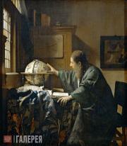 Вермеер Ян. Астроном. Около 1668