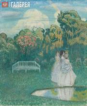 Борисов-Мусатов Виктор. Парк погружается в тень. 1904