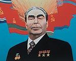 Булатов Эрик Владимирович