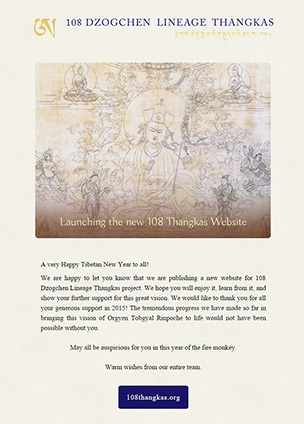 The letter from the team of The 108 Masters of the Dzogchen Lineage Thangkas Project
