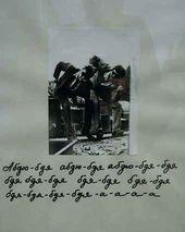 """MUKHOMOR"" group Beatles. 1982"