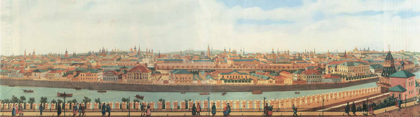 Panorama of Zamoskvorechye. 1850