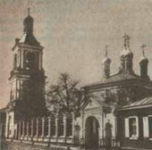 St Nicholas' Church in Golutvino