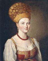 Ivan ARGUNOV. Portrait of an Unknown Woman in Russian National Costume (Anna Izymrudova-Buyanova?). 1784