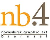 The Graphic Arts Biennale in Novosibirsk