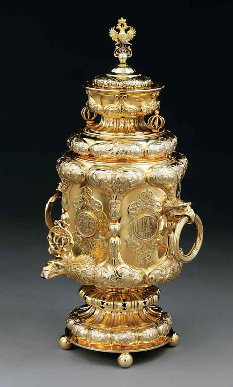 Samovar from Gilded Silver Extensive Tea and Coffee Service