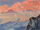Lot 121. Nicholas ROERICH (Russian, 1874–1947). She Who Leads. Signed with Monogram and dated 1930 (lower right)