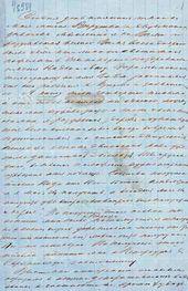 Tretyakov's letter to his wife Vera Nikolaevna Tretyakova sent from Paris on September 17, 1878