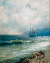 Ivan AIVAZOVSKY. The Tide. 1870s
