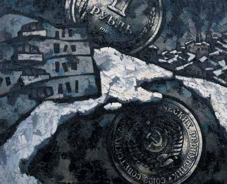 О.Я. РАБИН. Один рубль № 3. 1967