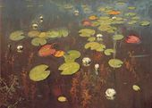 Isaak LEVITAN. Water Lilies. 1895