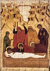 The Entombment. Late 15th century (?)