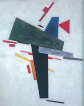 Kazimir MALEVICH. Untitled. 1916