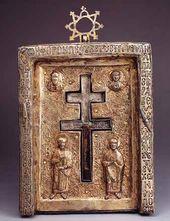 """""""Filofeevskaya stavroteka"""" (The relic"""