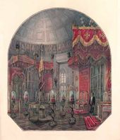 Dmitry STRUKOV. Display at the Crown Hall of the Armoury Chamber. Watercolour. Second half of the 19th century