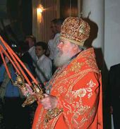 Patriarch of Moscow and All Russia Alexei II in the St. Nicholas church in Tolmachi. 22 May 2006