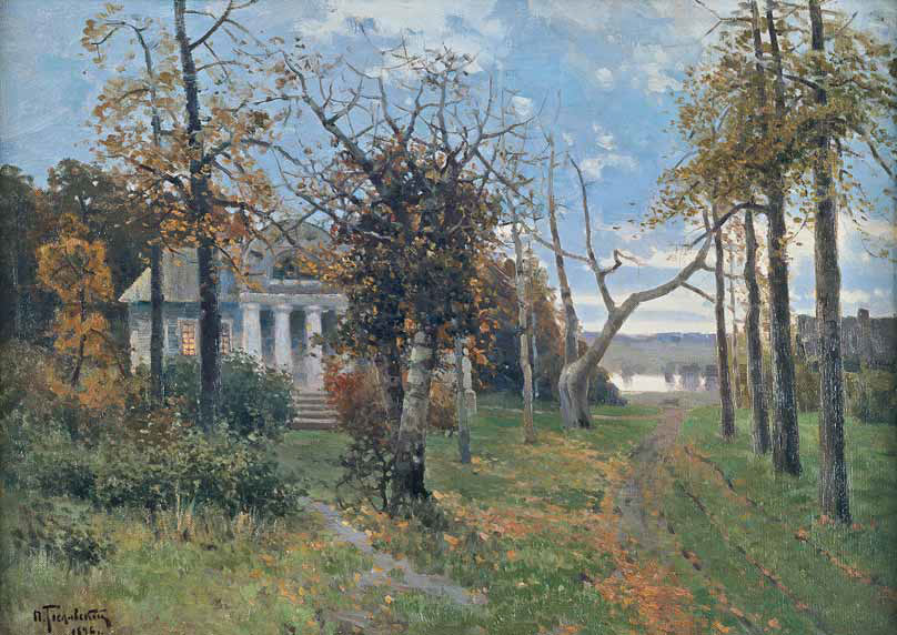 Pyotr GOSLAVSKY. The Old Estate. 1896