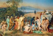 The Appearance of Christ to the People. 1837–1857