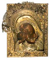 Icon 'The Mother of God of Korsun.' 17th–18th centuries. Russia