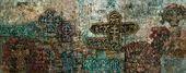Dmitry PLAVINSKY. The Wall of a Church in Novgorod. 1988