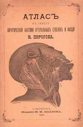 "Atlas for Nikolai Pirogov's ""Surgical Anatomy of the Arterial Trunks and Fascia"". St. Petersburg, Tsylov, 1882"