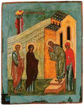 The Meeting of Our Lord Jesus Christ in the Temple. 1500–1525. Tver school