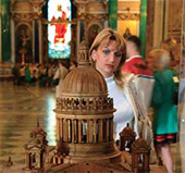 """""""St. Isaac's Cathedral"""" Monument Museum"""