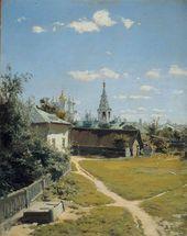 Vasily POLENOV. A Moscow Courtyard. 1877