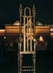 Throne. 2002