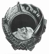 Vagrich BAKHCHANYAN. Lenin in the National Emblem