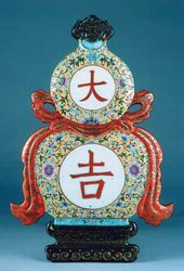 "Wall-mounted decoration shaped as crookneck pumpkin, with ornament against a yellow background and decoration of characters meaning ""good luck"" in reserves. Contemporary"