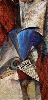 Blue Fan. 1915