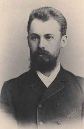 Nikolai Meshcherin. 1886