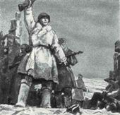 Stalingrad is Ours! 1943