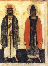 Свяmые Борис и Глеб. XV в.