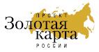 Проект Золотая карта России