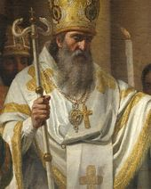 ANDREI IVANOV. St. Ambrose Forbids Emperor Theodosius to Enter the Church 1829. Detail