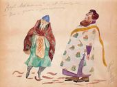 "Priest and Deacon. Sketch for monumental theatrical performance ""Tsar Maximilian"". 1927"