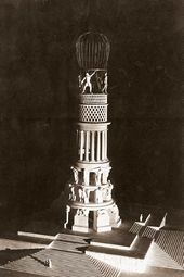 Design of the monument devoted to the heroic conquest of the air space by Soviet stratosphere pilots. 1934
