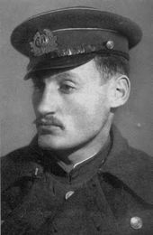 Vladimir Tsigal. 1943–1944
