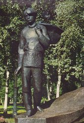 VLADIMIR TSIGAL. Monument to Sergei Yesenin. 1972