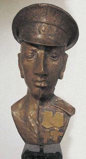 ALEXANDER TSIGAL. Nikolai Gumilev. 1989