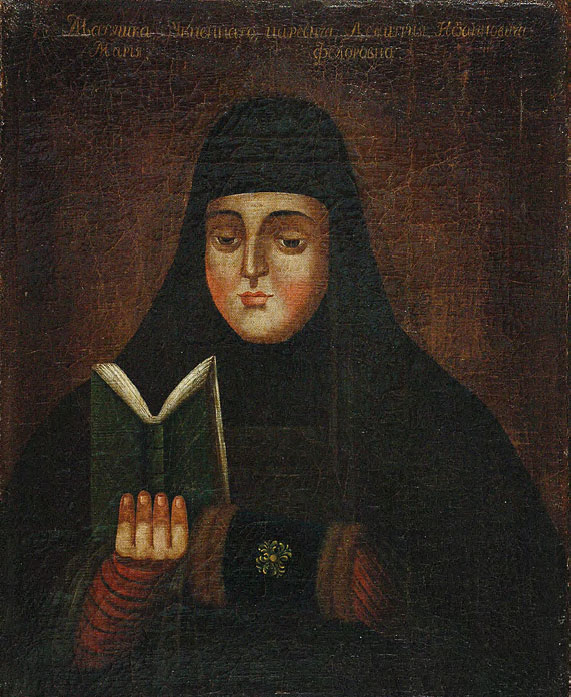 UNKNOWN ARTIST. 17th century. Portrait of Martha the Nun