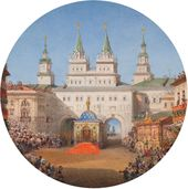Vasily SADOVNIKOV (1800-1879). The Voskresenskiye Gates of Kitai-Gorod During the Celebration of the Coronation of Alexander II. 1856