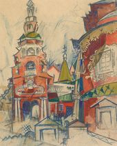 Alexander KUPRIN. Fili. Church of Michael the Archangel. 1921