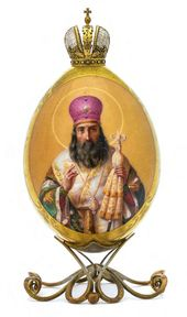 "Easter Egg ""St. Alexei, Metropolitan of Moscow and All Russia"""