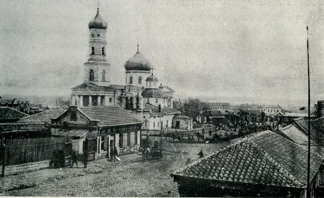 Mariupol. Early 20th century. Photograph