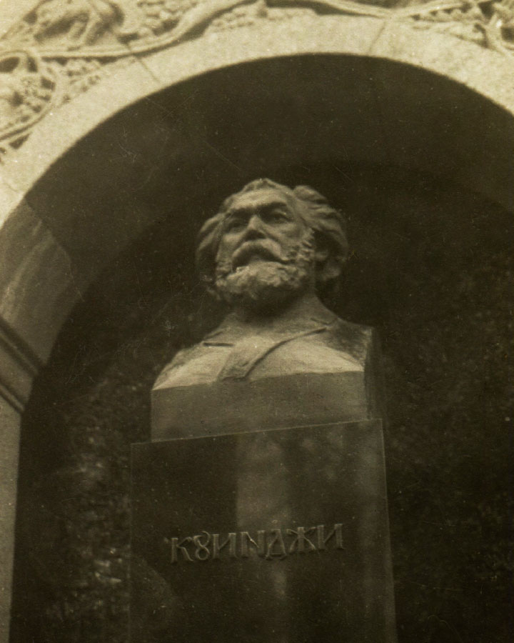 Kuindzhi's memorial at the Smolensky Cemetery in St. Petersburg. Detail. November 1914